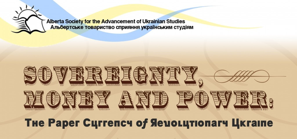 Sovereignty, Money and Power Exhibit