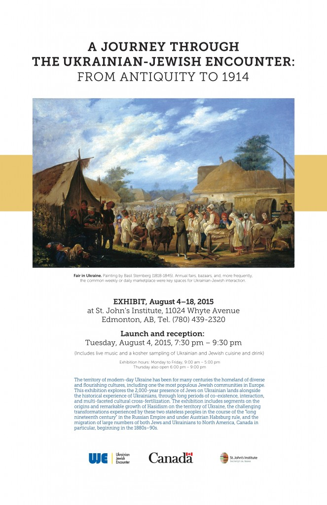 UJE Exhibit Poster - Edmonton UPDATED-page-001